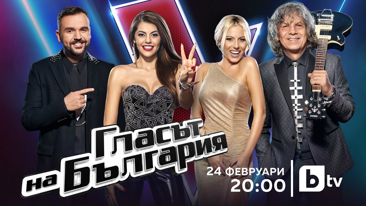 https://blog.neterra.tv/wp-content/uploads/2019/02/the_voice_of_bulgaria_cover-1280x720.jpg