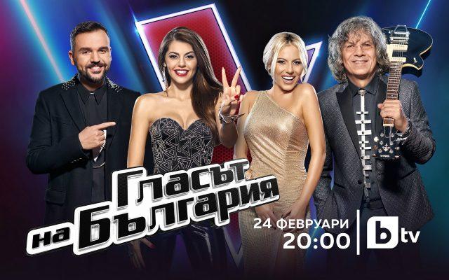 """Голямото завръщане на """"Гласът на България"""""""