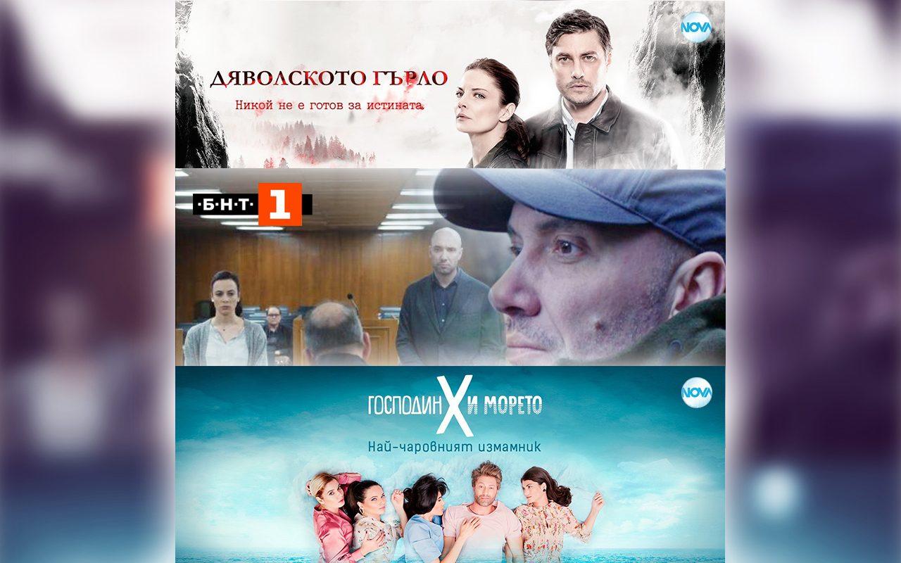 https://blog.neterra.tv/wp-content/uploads/2019/03/NTV-blog_blog-post-11-15.03-1280x800.jpg