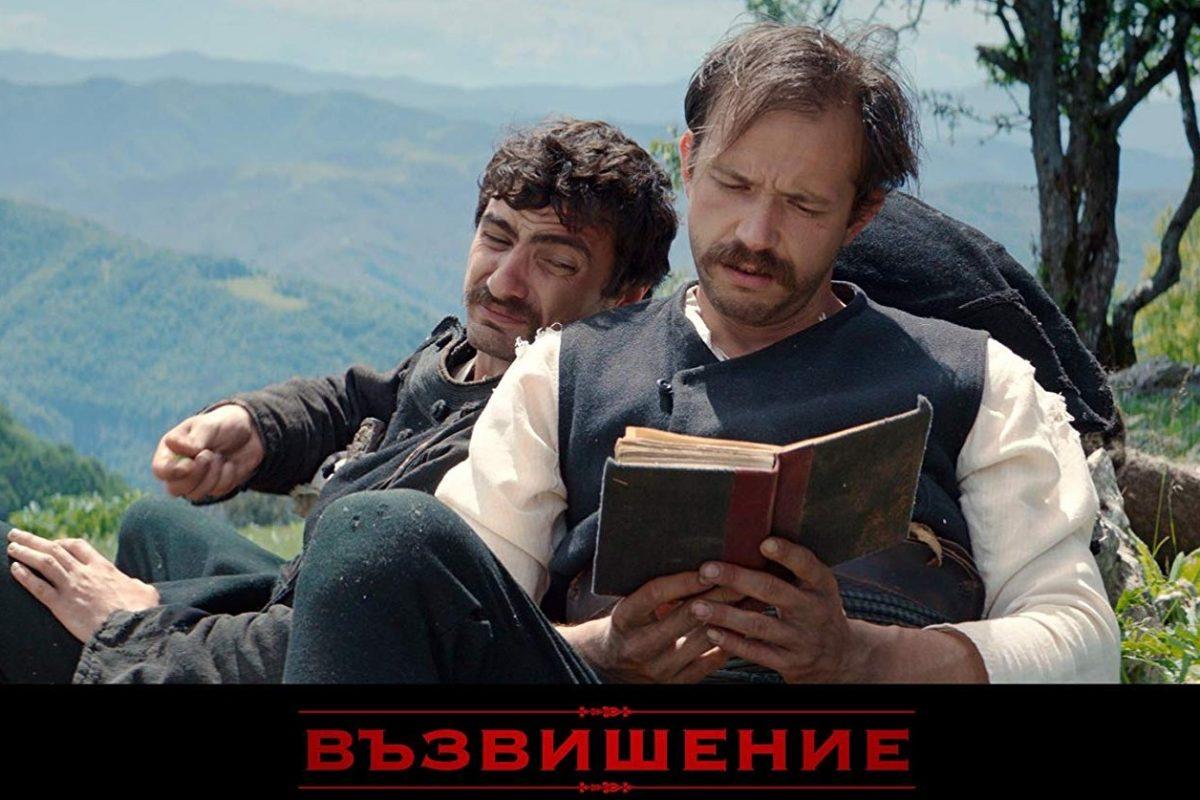 Българските филми, които разбиха всички граници