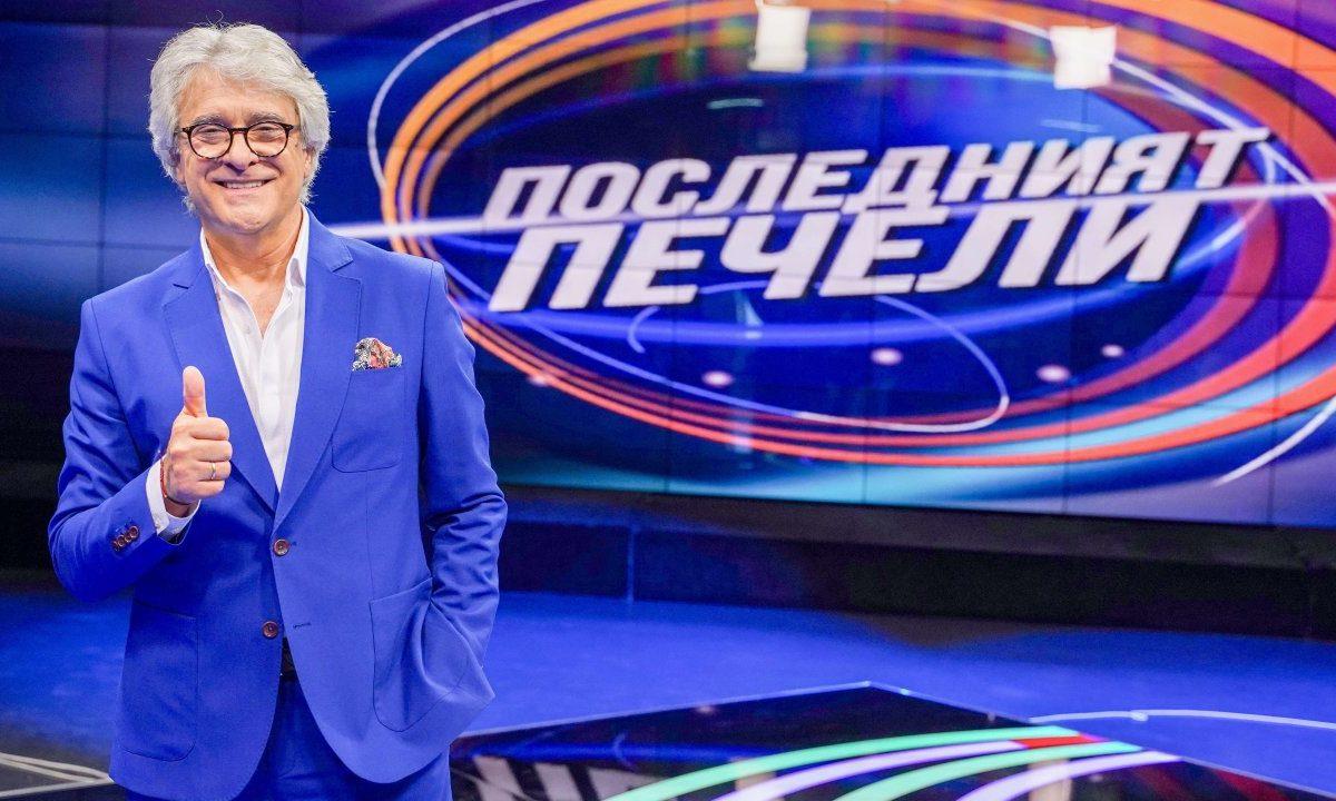 Какво ще гледаме тази есен в българския ефир?