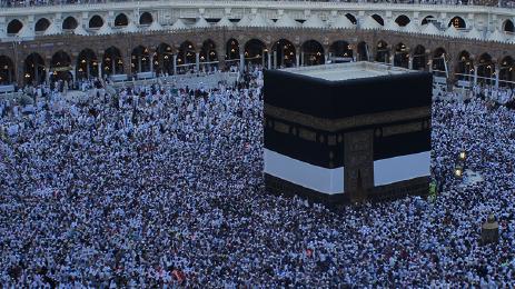Mekka and pilgrimage