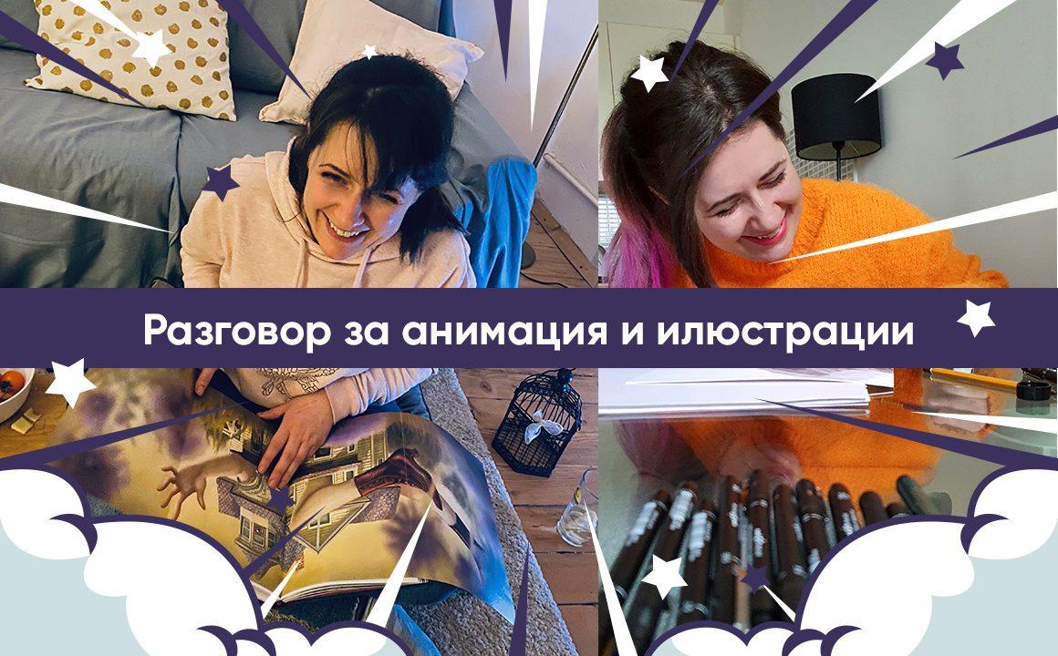 https://blog.neterra.tv/wp-content/uploads/2021/05/intervyu-s-eleonora-asparuhova-1160x720.jpg