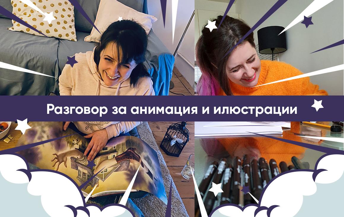 https://blog.neterra.tv/wp-content/uploads/2021/05/intervyu-s-eleonora-asparuhova.jpg