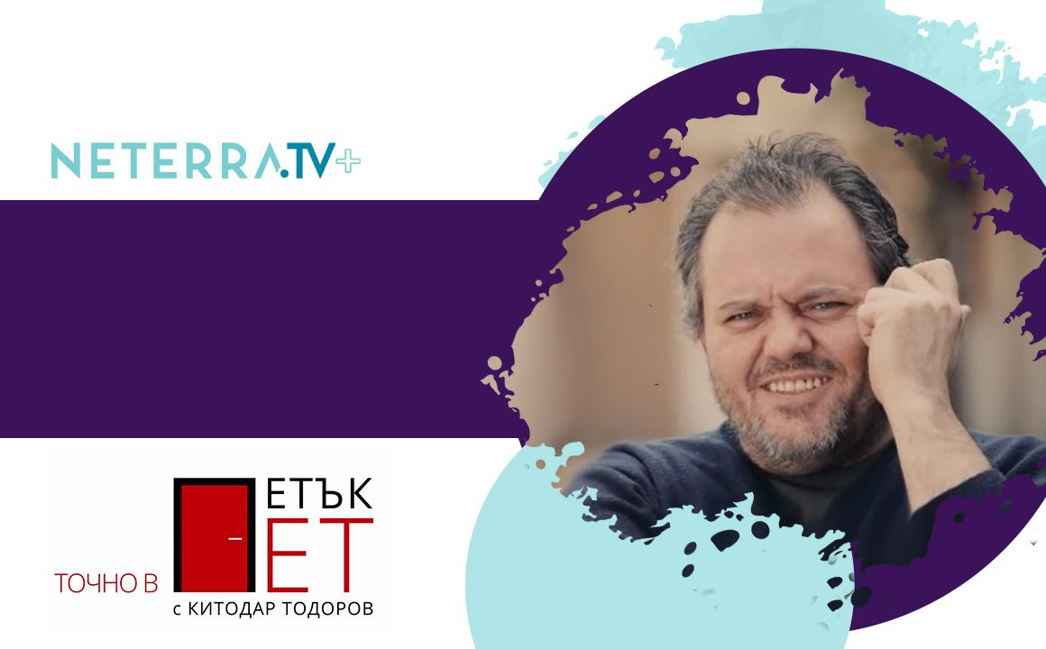 https://blog.neterra.tv/wp-content/uploads/2021/06/blog-snimka_kitokdar-todorov-1-1160x720.jpg