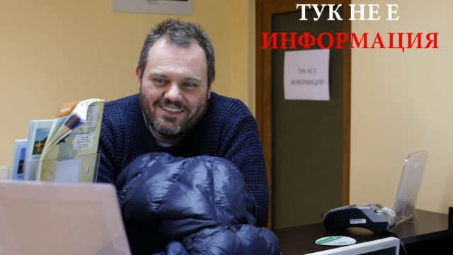Китодар Тодоров в Петък точно в пет