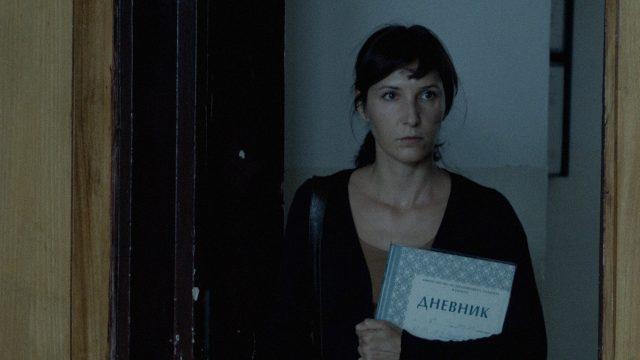 Bulgarian movie named Lesson
